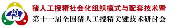 北京飞天通行广告有限责任公司